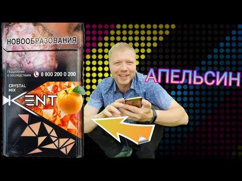НОВЫЙ KENT CRYSTAL MIX С КНОПКОЙ/ КЕНТ КРИСТАЛЛ С КАПСУЛОЙ