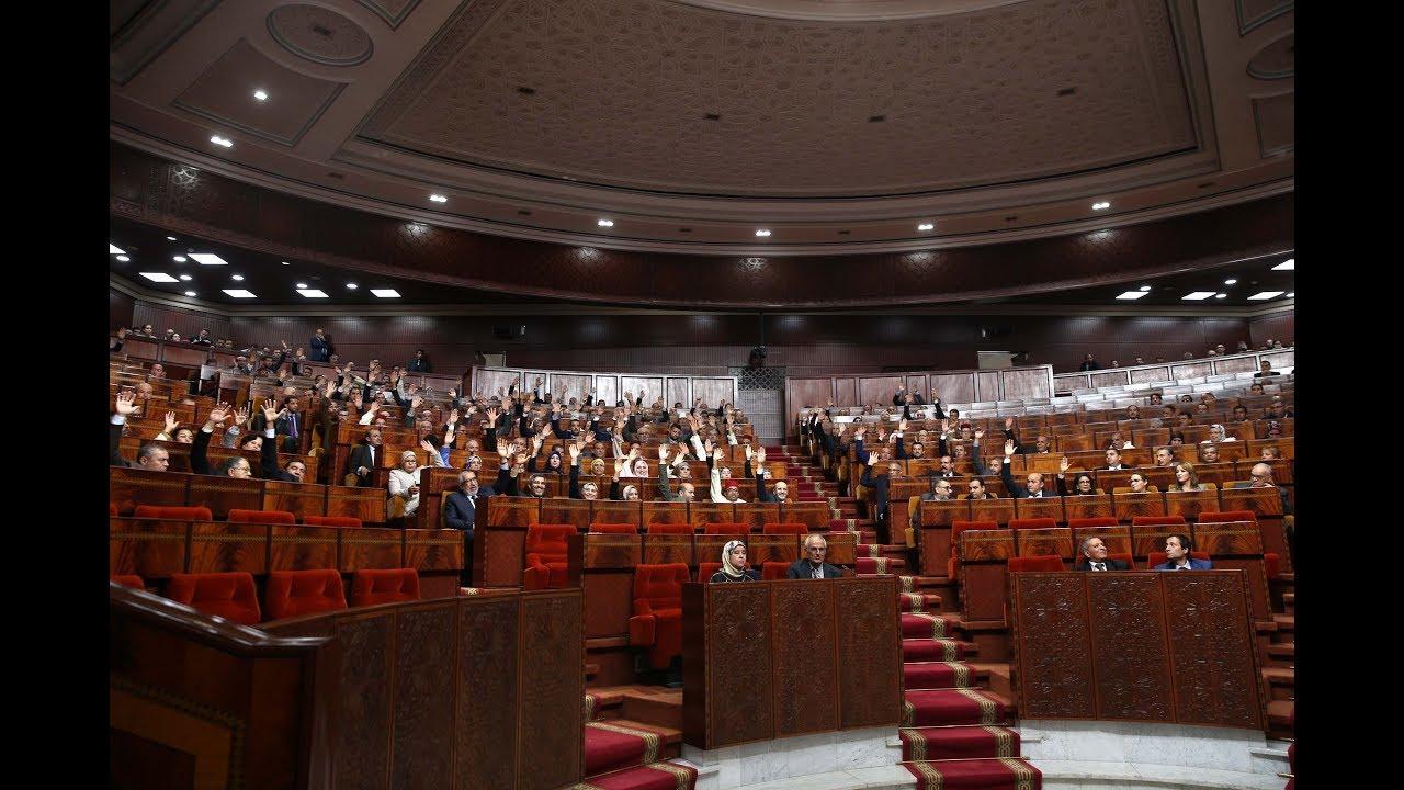 جلسة عمومية للدراسة والتصويت على مشروع قانون المالية لسة 2019 بتاريخ 16-11-2018