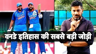 SPECIAL: Is The Virat Kohli-Rohit Sharma Pair The Most Successful in ODI History? Vikrant Gupta