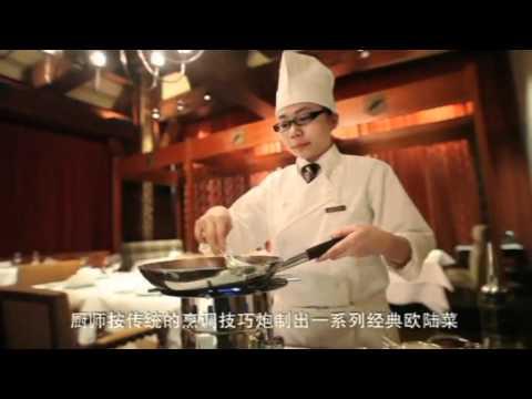 Hyatt Regency Hong Kong, Tsim Sha Tsui - Hotel Overview