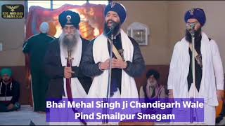 Bhai Mehal Singh JI | new live smagam | Ek Noor Khala