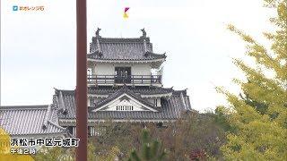 浜松城で貴重な「堀」を発見 戦国時代「引間城」の堀か