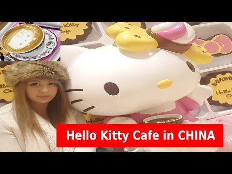HELLO KITTY CAFE IN CHINA SHENZHEN 深圳