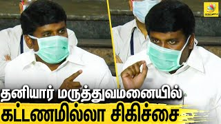 Health Minister Vijaya Baskar Latest Speech | Lockdown