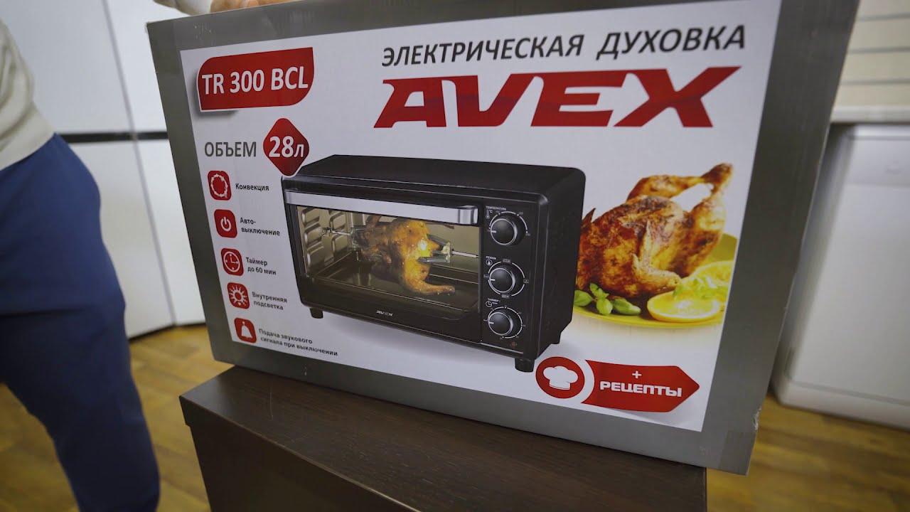 Распаковка настольной электрической духовки (ростера) AVEX TR 300 BCL