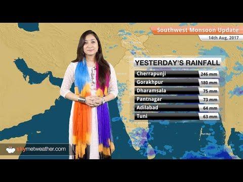 Monsoon Forecast for Aug 15, 2017: Rain in Uttar Pradesh, Bihar, West Bengal, Assam