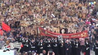 парад победы в мурманске видео