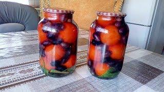Обалденные маринованные Помидоры с Виноградом . Лёгкий рецепт без стерилизации !