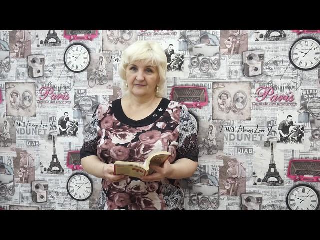 Изображение предпросмотра прочтения – СветланаСумина читает произведение «Чародейкою Зимою…» Ф.И.Тютчева