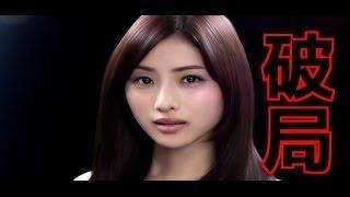 紗栄子さんのインスタグラムに度々登場する石原さとみさん。 【おススメ...