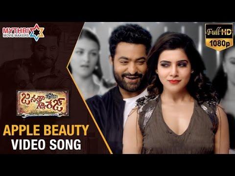 Janatha Garage Telugu Movie  Songs | Apple Beauty Full  Song | Jr Ntr | Samantha | Nithya