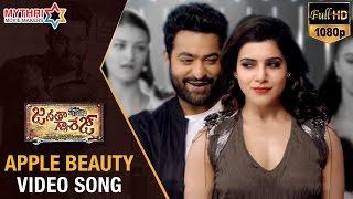 Janatha Garage Telugu Movie Video Songs | APPLE BEAUTY Full Video Song | Jr NTR | Samantha | Nithya