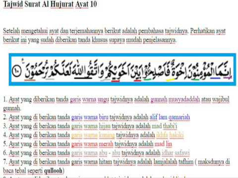 Tajwid Surat Al Hujurat Ayat 10