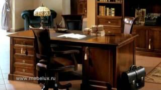 Офисная мебель - кабинет руководителя Doge(, 2010-04-18T18:48:56.000Z)