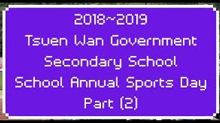 Publication Date: 2019-04-06 | Video Title: 2018~2019 TWGSS School Annual