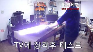 삼성 UN46D6350…