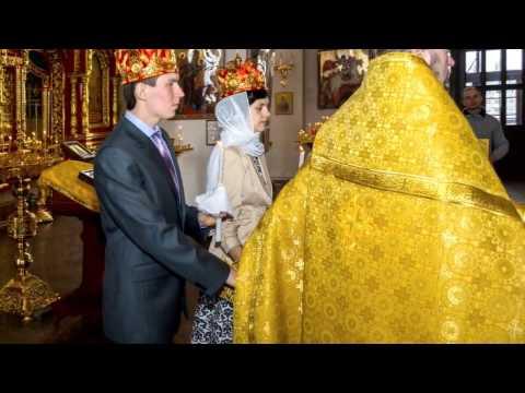 Венчание. Слайд-шоу
