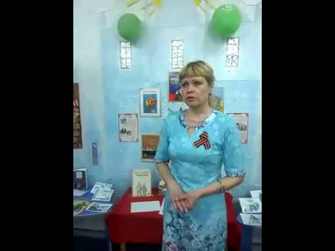 Изображение предпросмотра прочтения – ЛюбовьНадречная читает отрывок изпроизведения «Зоя» М.И.Алигер