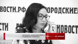 """Программа """"Главные новости"""" на 8 канале за 19.02.2018 - Часть 1"""