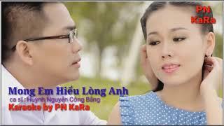 Mong em hiểu lòng anh (karaoke beat chuẩn)- Huỳnh Nguyễn Công Bằng