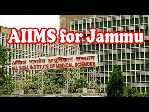 AIIMS for Jammu, a big gift from PM Modi