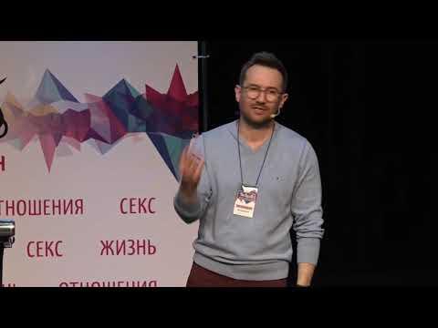 Дмитрий Лубнин. Как не стать жертвой гинеколога?
