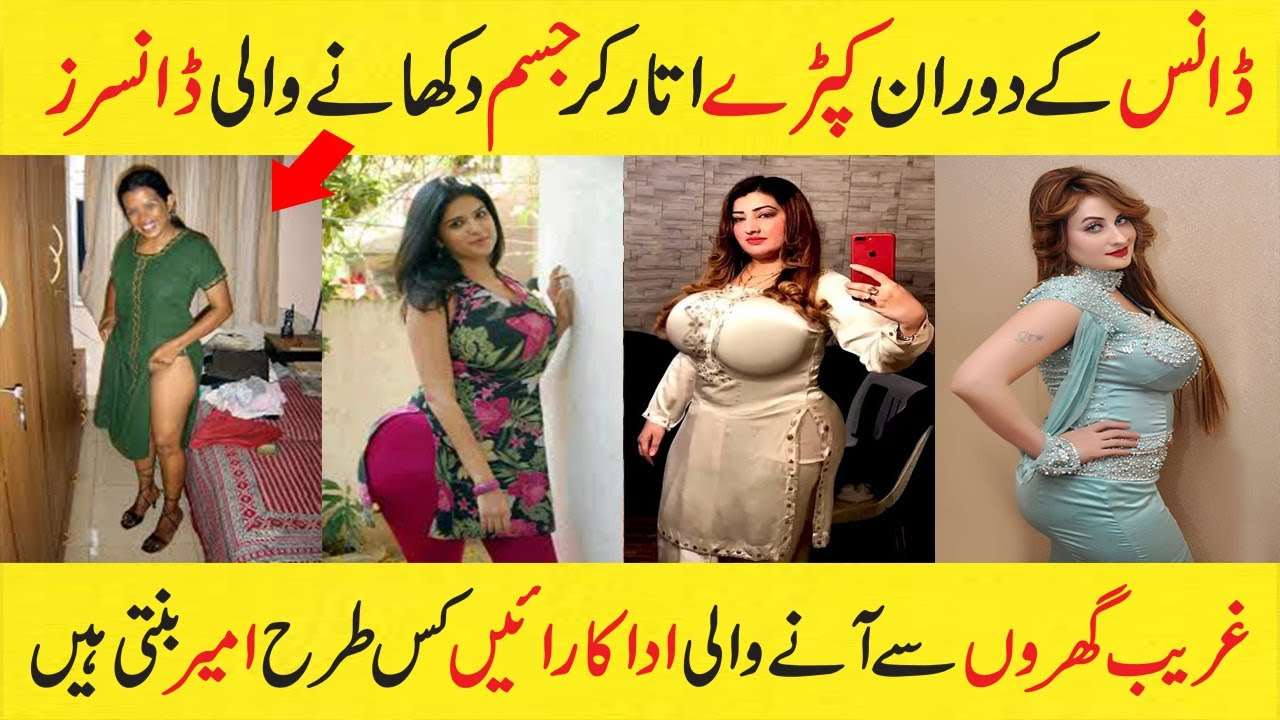 Download Famous Stage Actresses Success Story   Stage Actress   Discover the facts