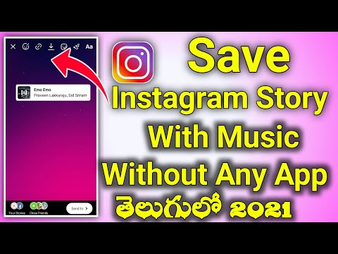 How To Save Instagram Story With Music In Gallery download Insta Story with music 2021