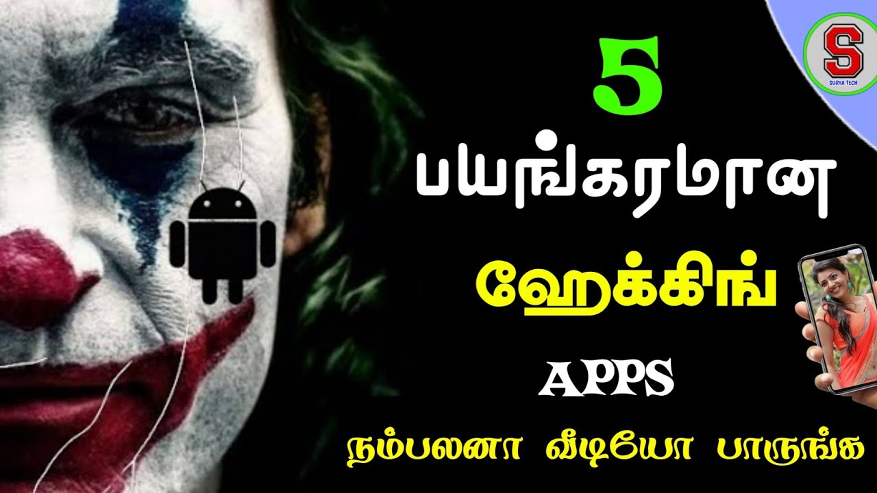 Top 5 AMAZING Android Apps 2020 | Most Useful Android Apps You have to know|SURYA TECH