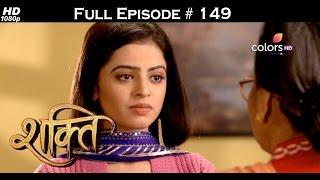 Shakti - 16th December 2016 - शक्ति - Full Episode (HD)