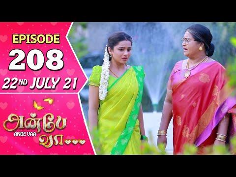 Anbe Vaa Serial | Episode 208 | 22nd July 2021 | Virat | Delna Davis | Saregama TV Shows Tamil