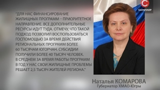 видео Материнский капитал на ремонт квартиры: можно ли оформить в 2017-2018 году