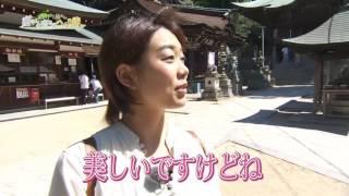 2016年6月18日放送 「香川から始まる癒やしの寄り道へんろ旅」 四国遍路...