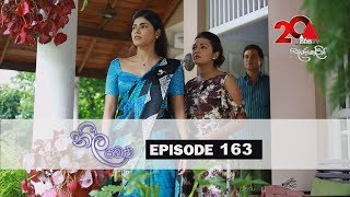 Neela Pabalu | Episode 163 | 25th December 2018 | Sirasa TV Thumbnail