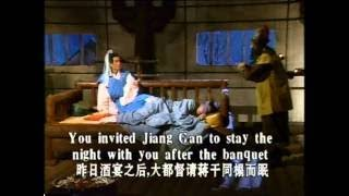 Romance of the Three Kingdoms (三国演义) 1994 eng subs