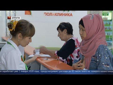 Участие частных клиник в ОСМС решит проблему очередей и загруженности врачей