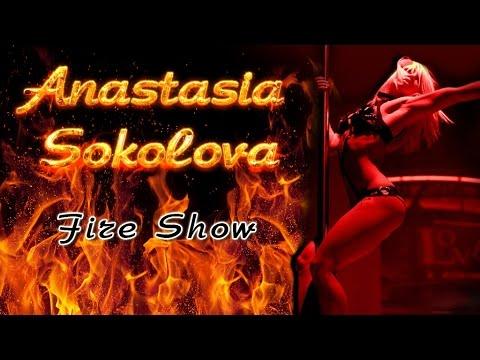 Fire show стриптиз