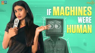 If Machines Were Human | #StayHome Create #Withme | Poornima Ravi | Araathi | Tamada Media