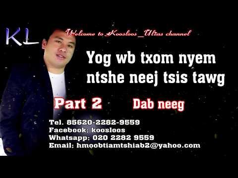 yog wb txom ntshe neej tsis tawg pat2 10/29/2018