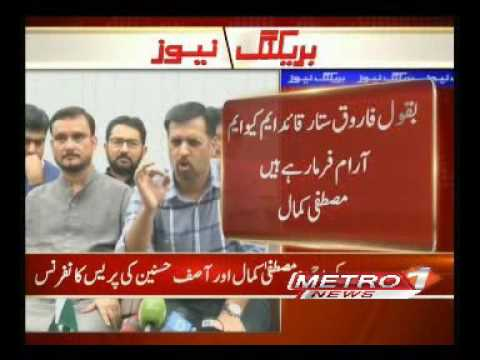 Mustafa Kamal Press Conference ( 28.8.2016)