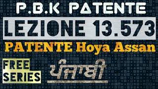 Patente B in Punjabi 2021-2022 Free | Episode 85 Lecture 13.573 to 13.580 screenshot 4