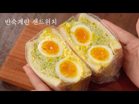 How to Make Egg Sandwich :: Cabbage Egg Sandwich :: How to Boil Soft Eggs :: Making Brunch - 매일맛나 delicious day