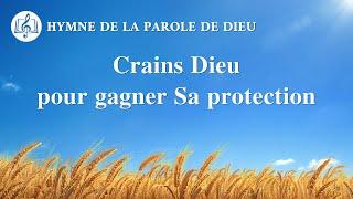 Musique chrétienne en français « Crains Dieu pour gagner Sa protection »