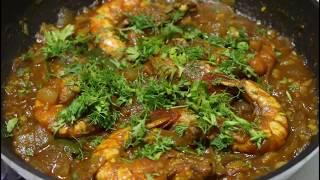 Tiger Prawn Curry  Spicy Bangladeshi Style Prawn Recipe  Bay of Bengal Kitchen