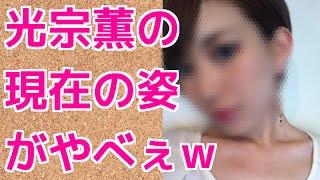 山田孝之主演の人気シリーズ最新作 『闇金ウシジマくん Season3』 (MBS...