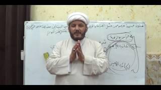 الشيخ محمد الاسدي غسل الجنابة والحيض وغيرهما عند السيد السيستاني مطابقة لما عند السيد الخوئي