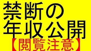 【禁断動画です】 篠田麻里子(AKB48)の年収をなななんと~~大公開しちゃいますよ 水着動画へのリンクも掲載しています~ 篠田麻里子史上最高動画 卒業記念!「麻里子 ...