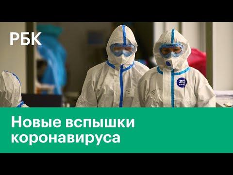Где в мире растет число заболевших коронавирусом?
