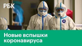 Где в мире растет число заболевших коронавирусом