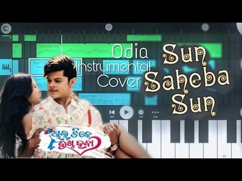 Odia song sun saheba sun | Chal tike dusta heba | Instrumental cover | Saaz sourav